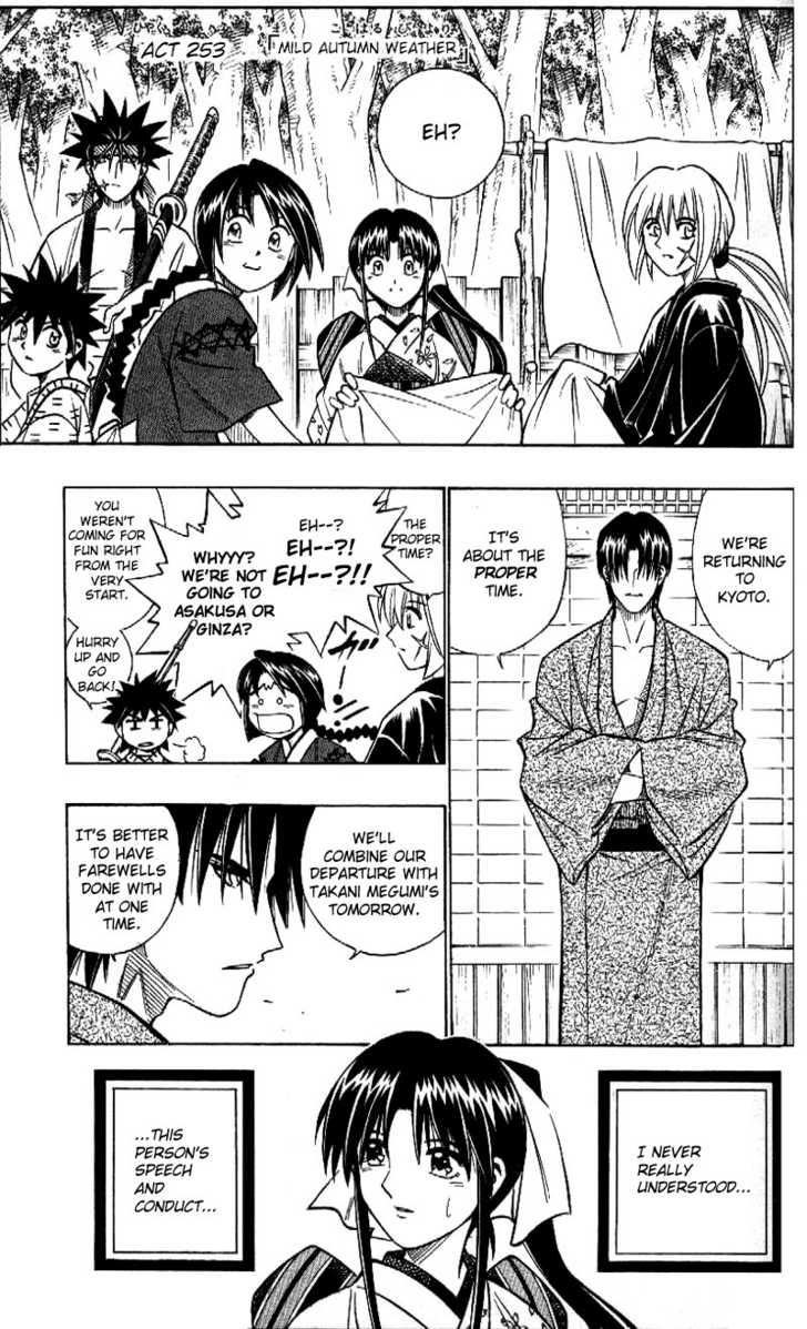 Rurouni Kenshin 253 Page 1