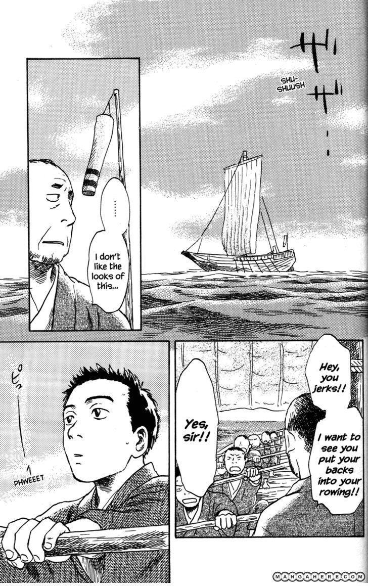 Mushishi 2 Page 1