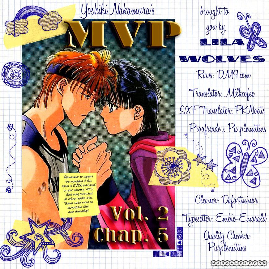 MVP Wa Yuzurenai 5 Page 1