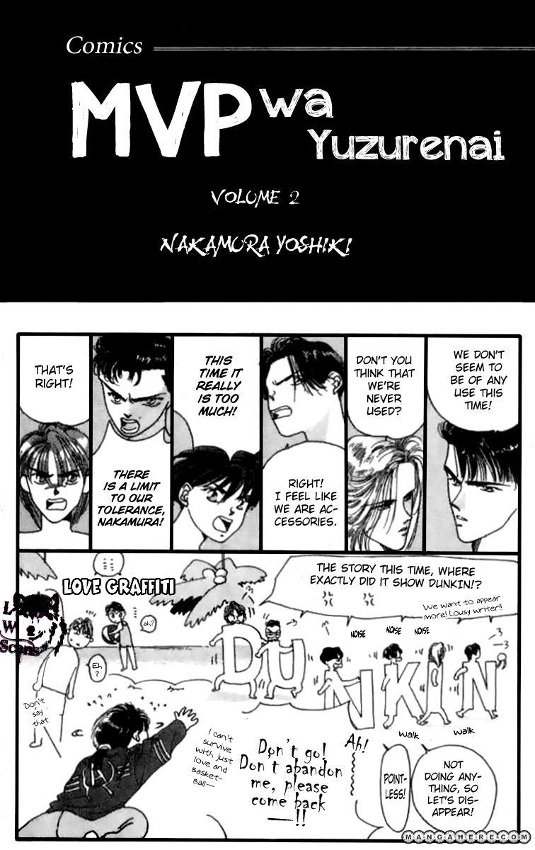 MVP Wa Yuzurenai 5 Page 3