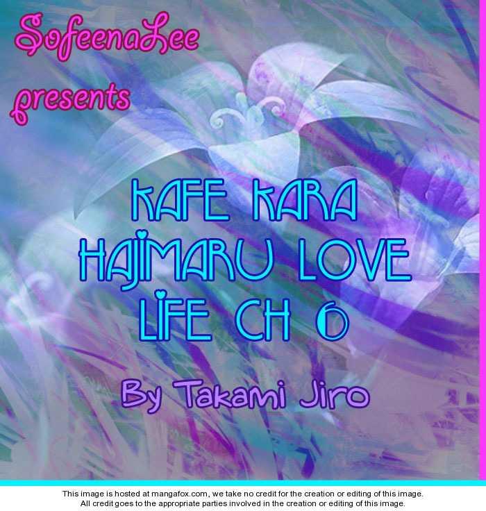 Kafe Kara Hajimaru Love Life 6 Page 1