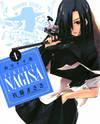 Tsuri Chichi Nagisa