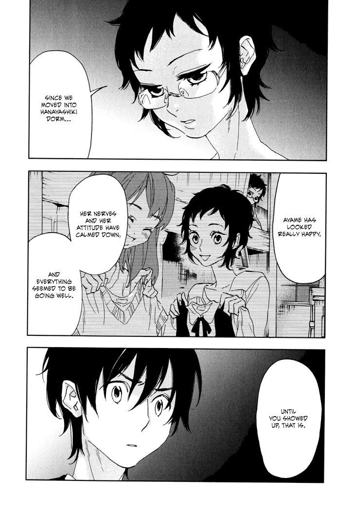 Hanayashiki no Juunintachi 10 Page 2