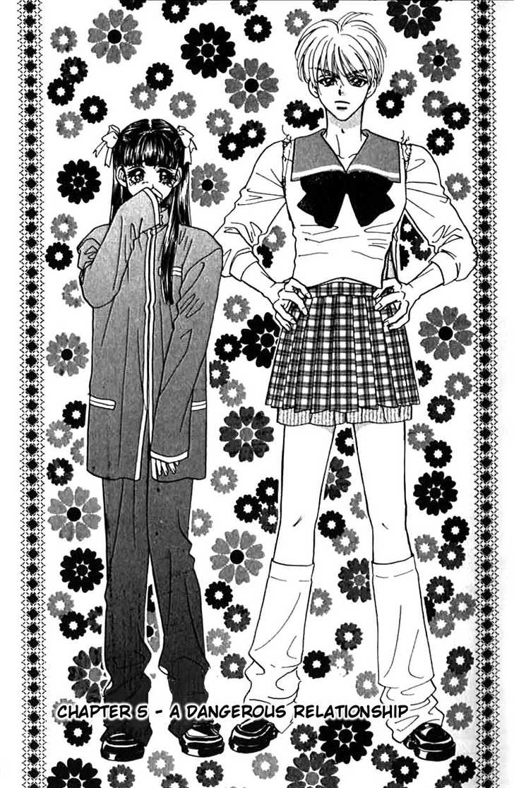 My Barbaric Girlfriend 5 Page 2