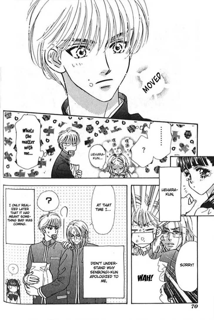 My Barbaric Girlfriend 5 Page 3