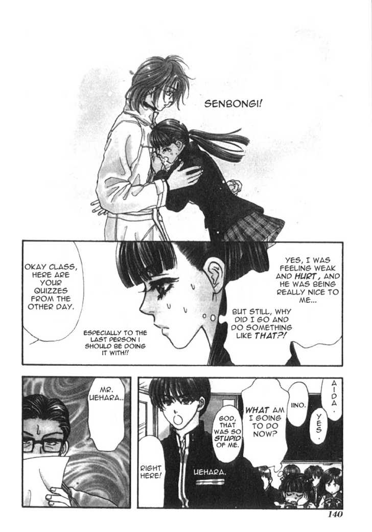 My Barbaric Girlfriend 8 Page 3
