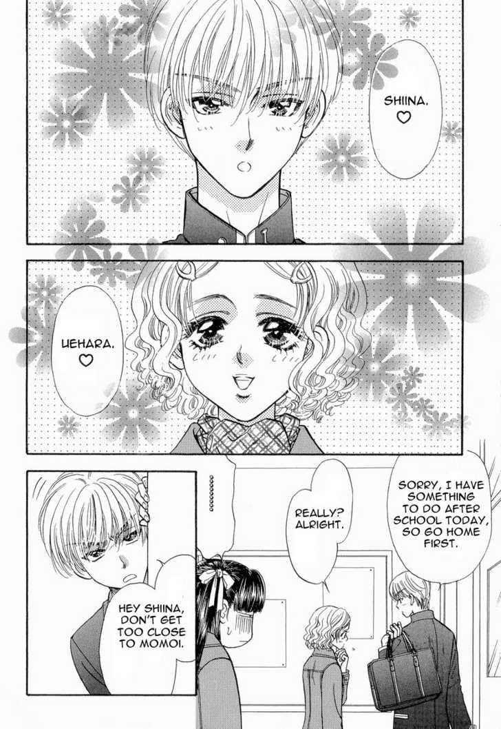 My Barbaric Girlfriend 4 Page 3