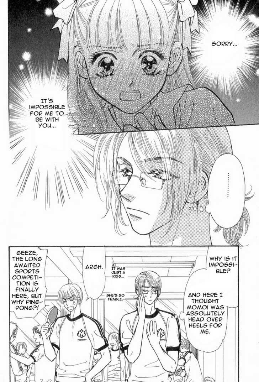 My Barbaric Girlfriend 9 Page 2