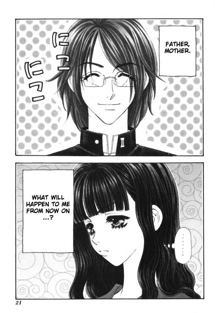 My Barbaric Girlfriend 2 Page 2