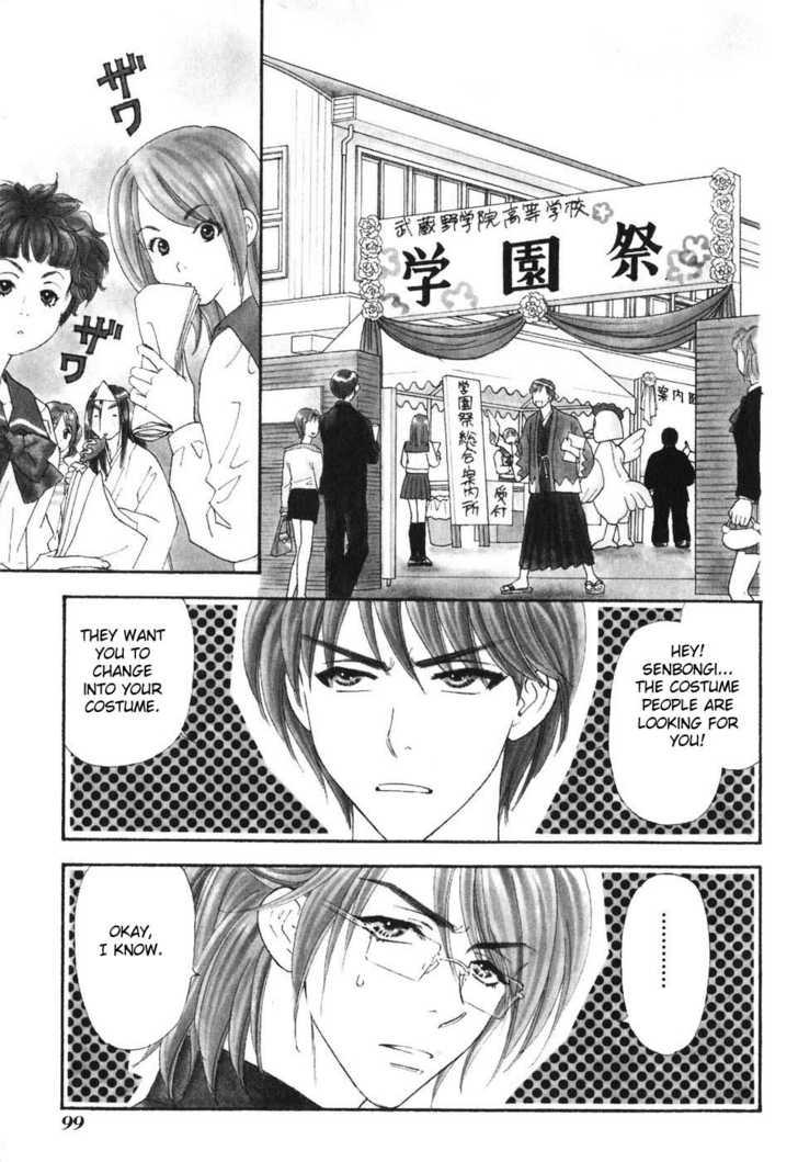 My Barbaric Girlfriend 6 Page 2