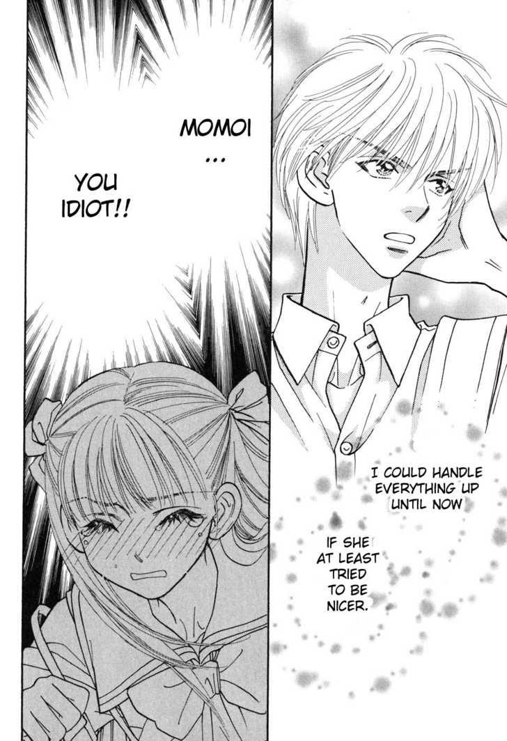 My Barbaric Girlfriend 3 Page 2