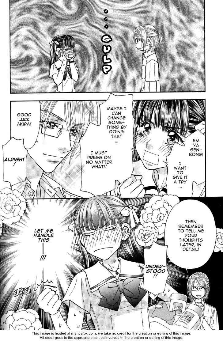 My Barbaric Girlfriend 7 Page 2