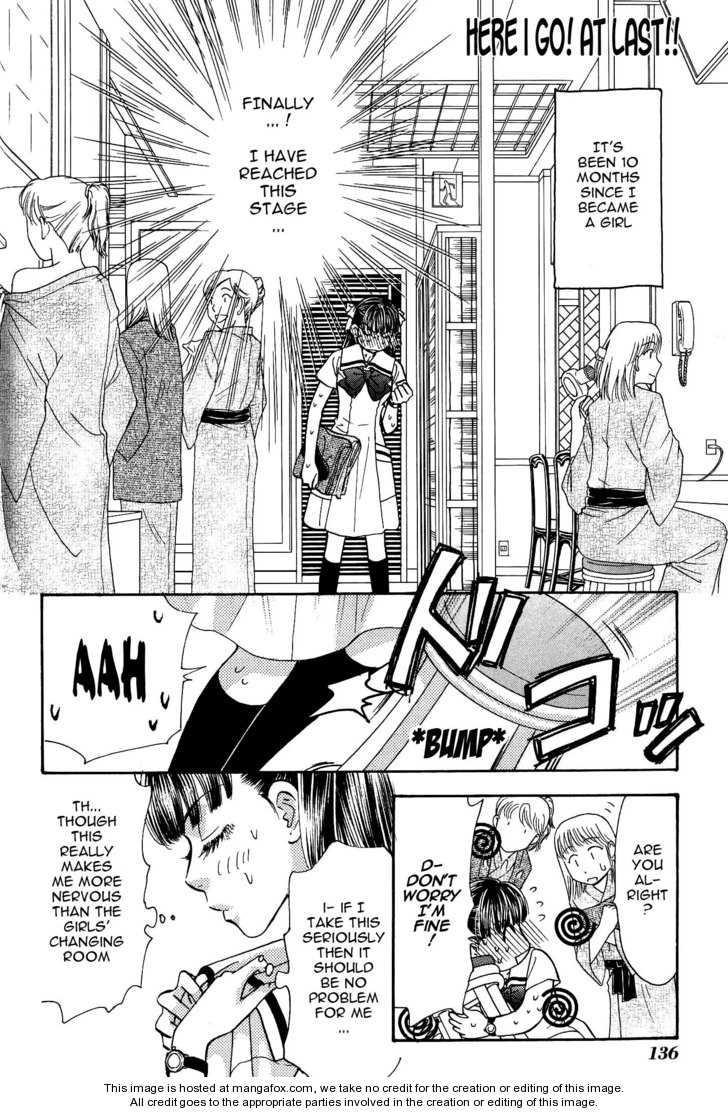 My Barbaric Girlfriend 7 Page 3