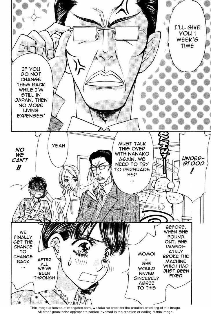 My Barbaric Girlfriend 6 Page 3