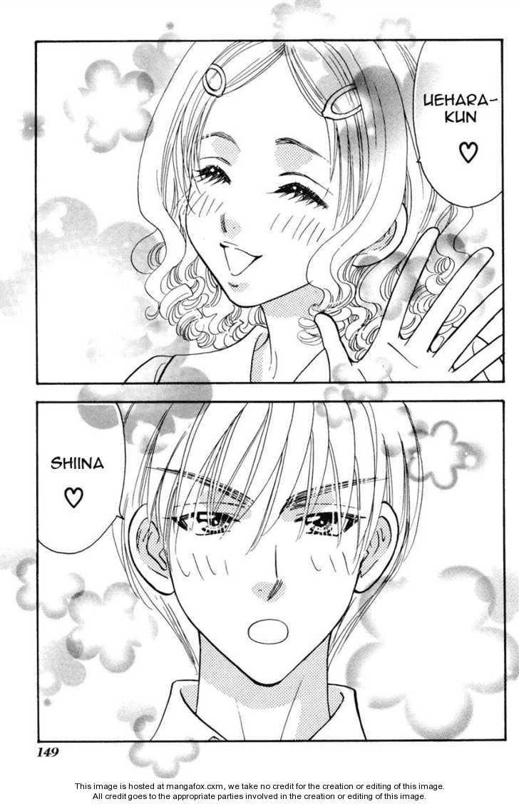 My Barbaric Girlfriend 7.2 Page 3