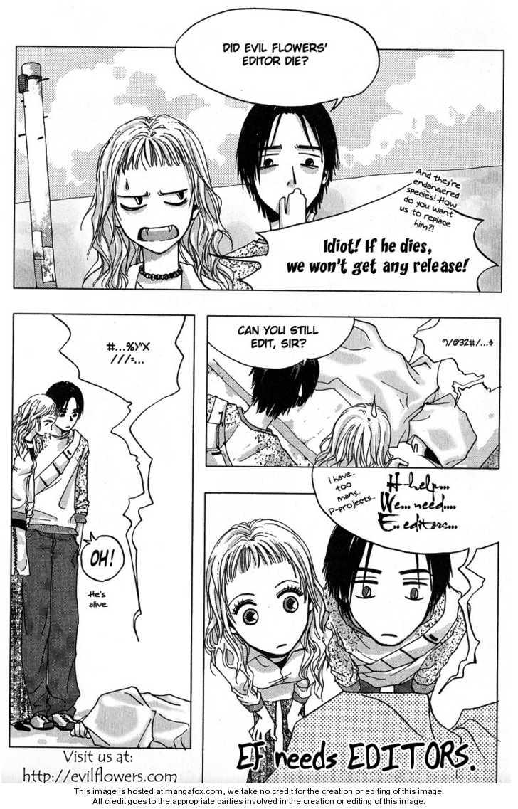 Reimei no Arcana 11 Page 1