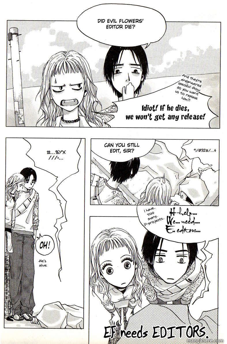 Reimei no Arcana 17 Page 1