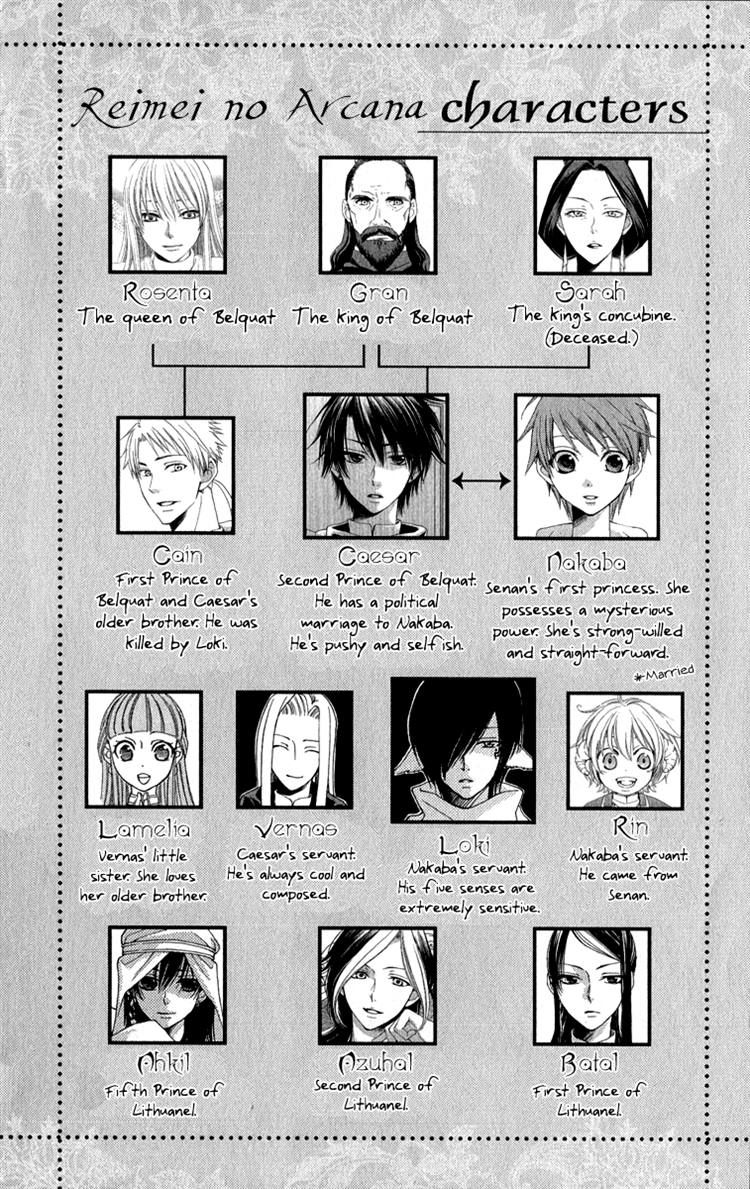 Reimei no Arcana 37 Page 3