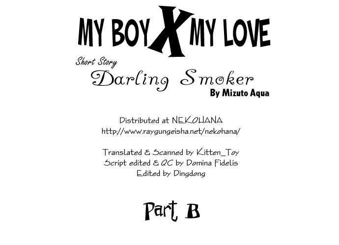 My Boy x My Love 4 Page 2