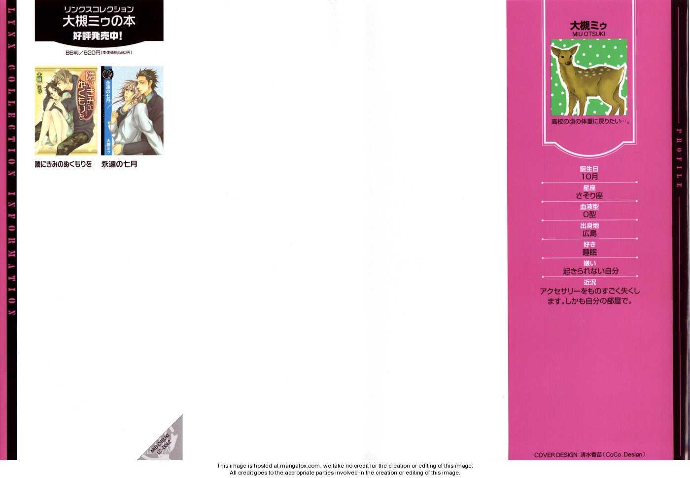 Calling (OOTSUKI Miu) 1 Page 2