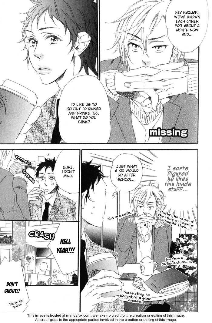 Calling (OOTSUKI Miu) 2 Page 2