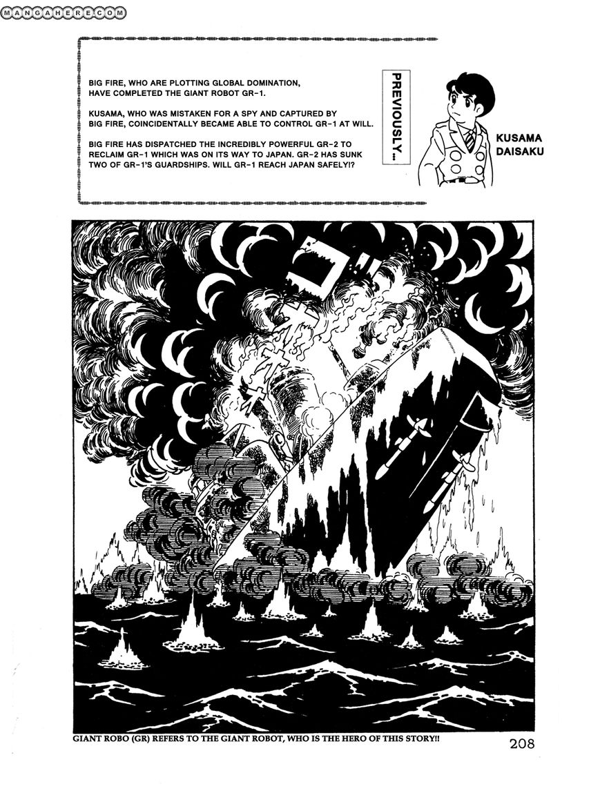 Giant Robo: The Day the Earth Burned 15 Page 1