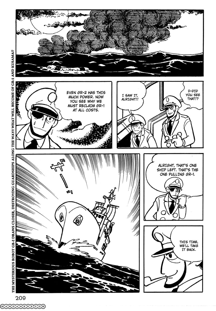 Giant Robo: The Day the Earth Burned 15 Page 2