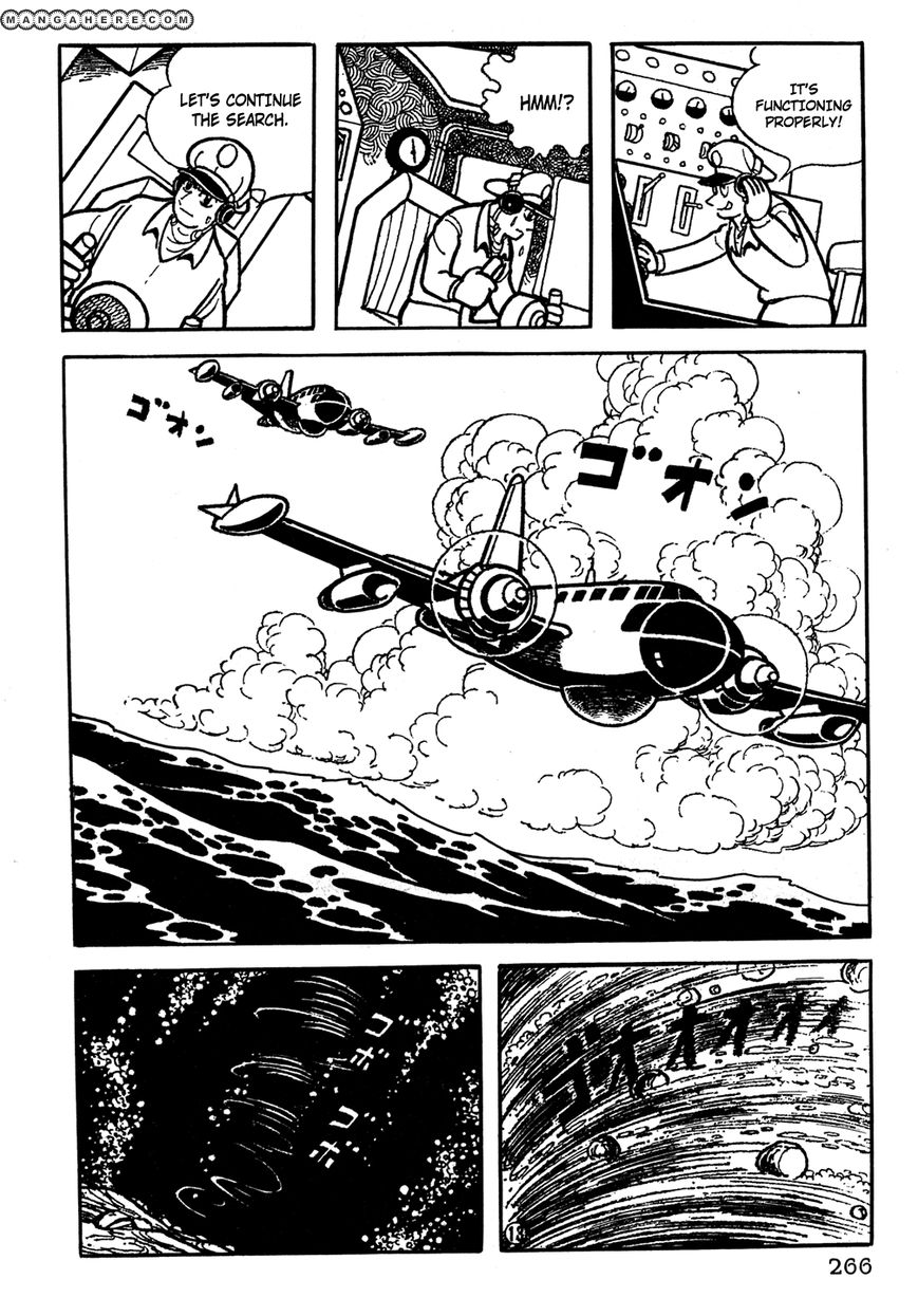 Giant Robo: The Day the Earth Burned 19 Page 3