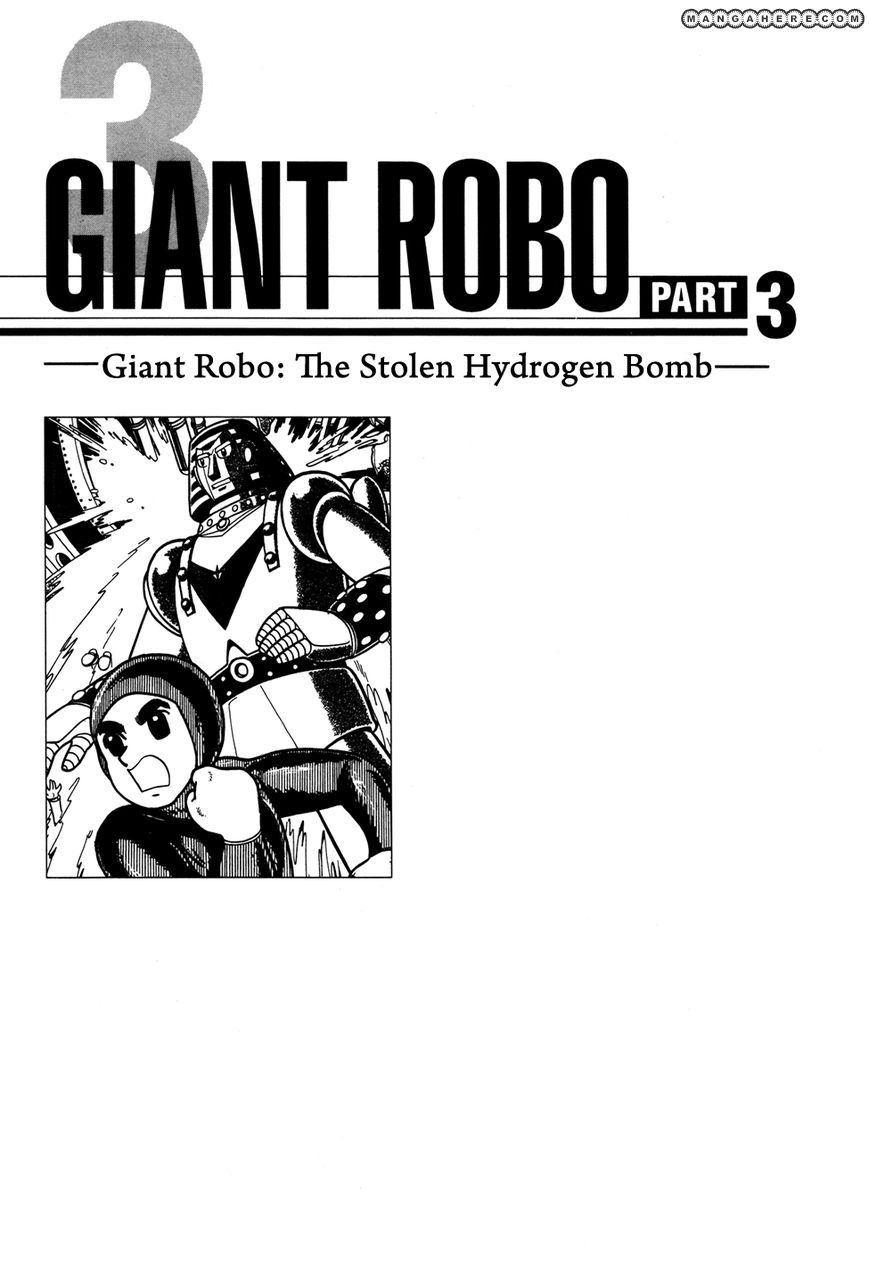 Giant Robo: The Day the Earth Burned 21 Page 1