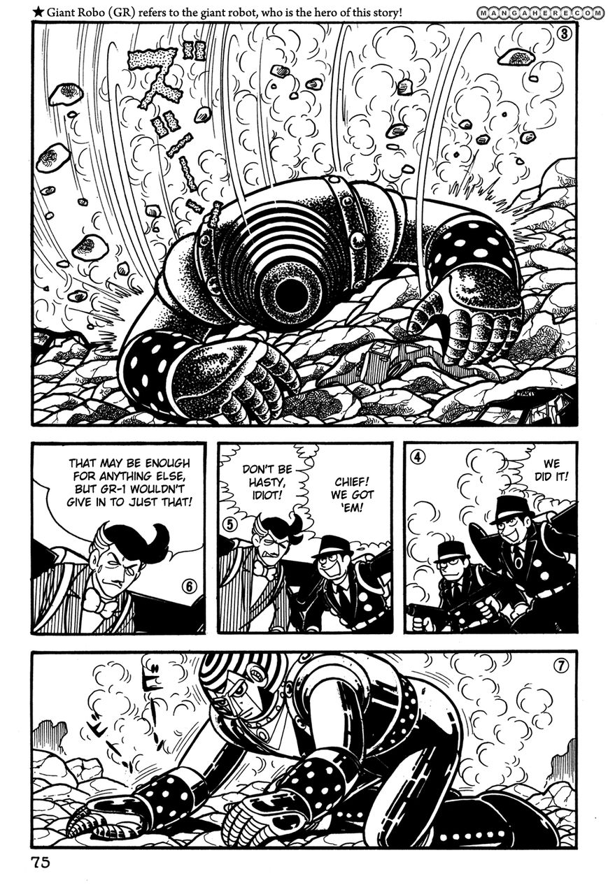 Giant Robo: The Day the Earth Burned 25 Page 2