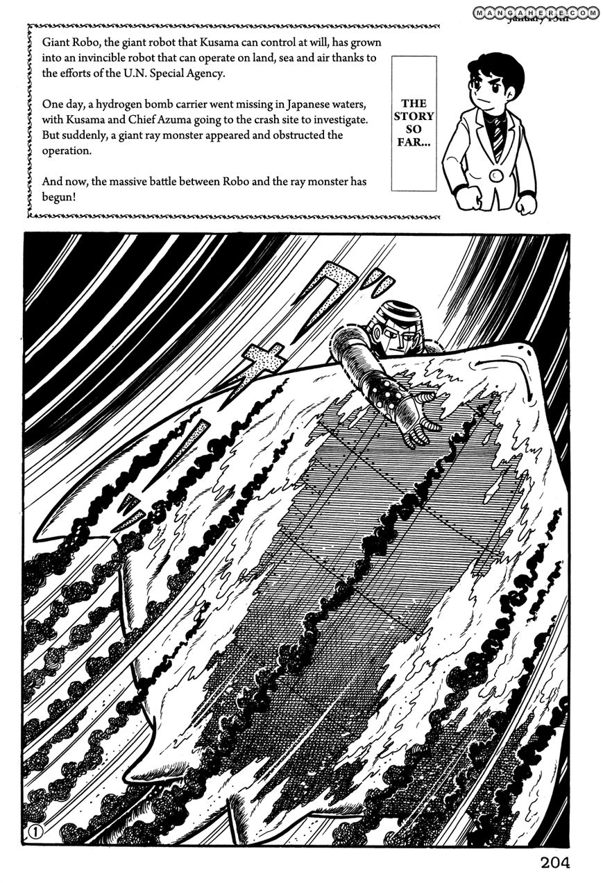 Giant Robo: The Day the Earth Burned 34 Page 1