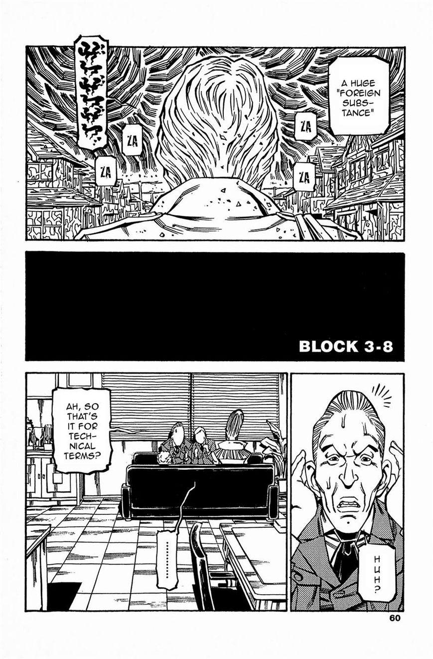 Soil 59 Page 2