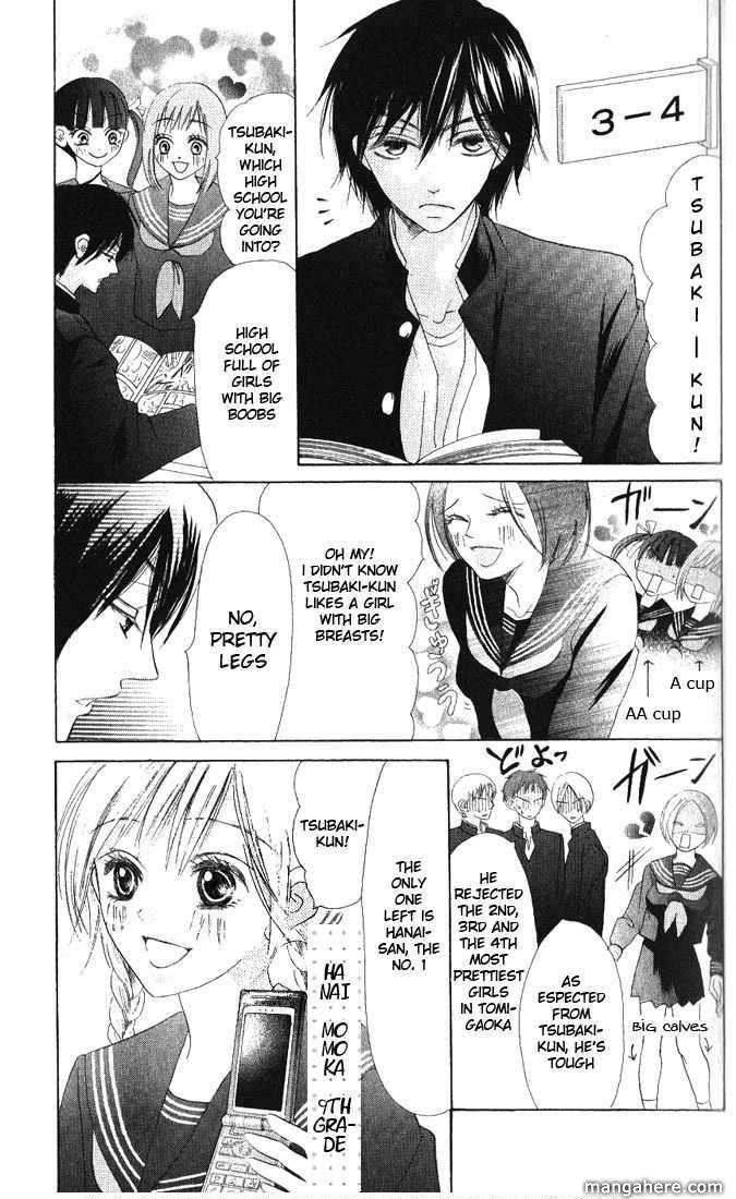 Warau Kanoko-sama 12 Page 3