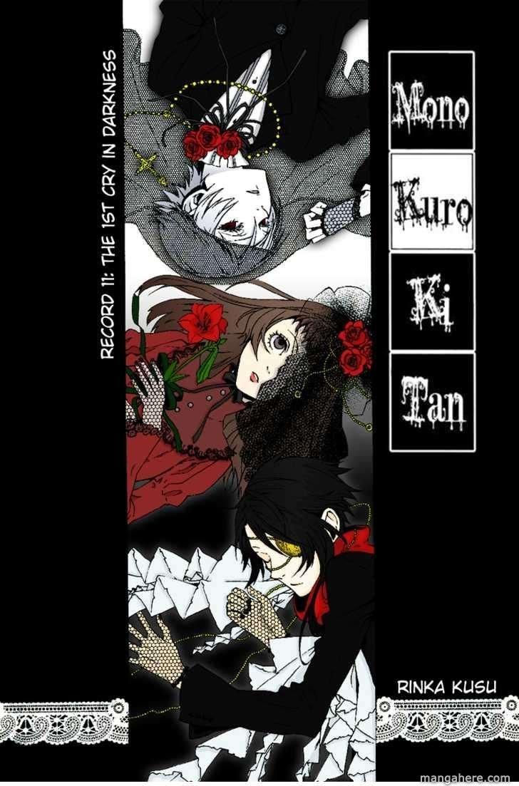 Shirokuro Kitan 11 Page 1