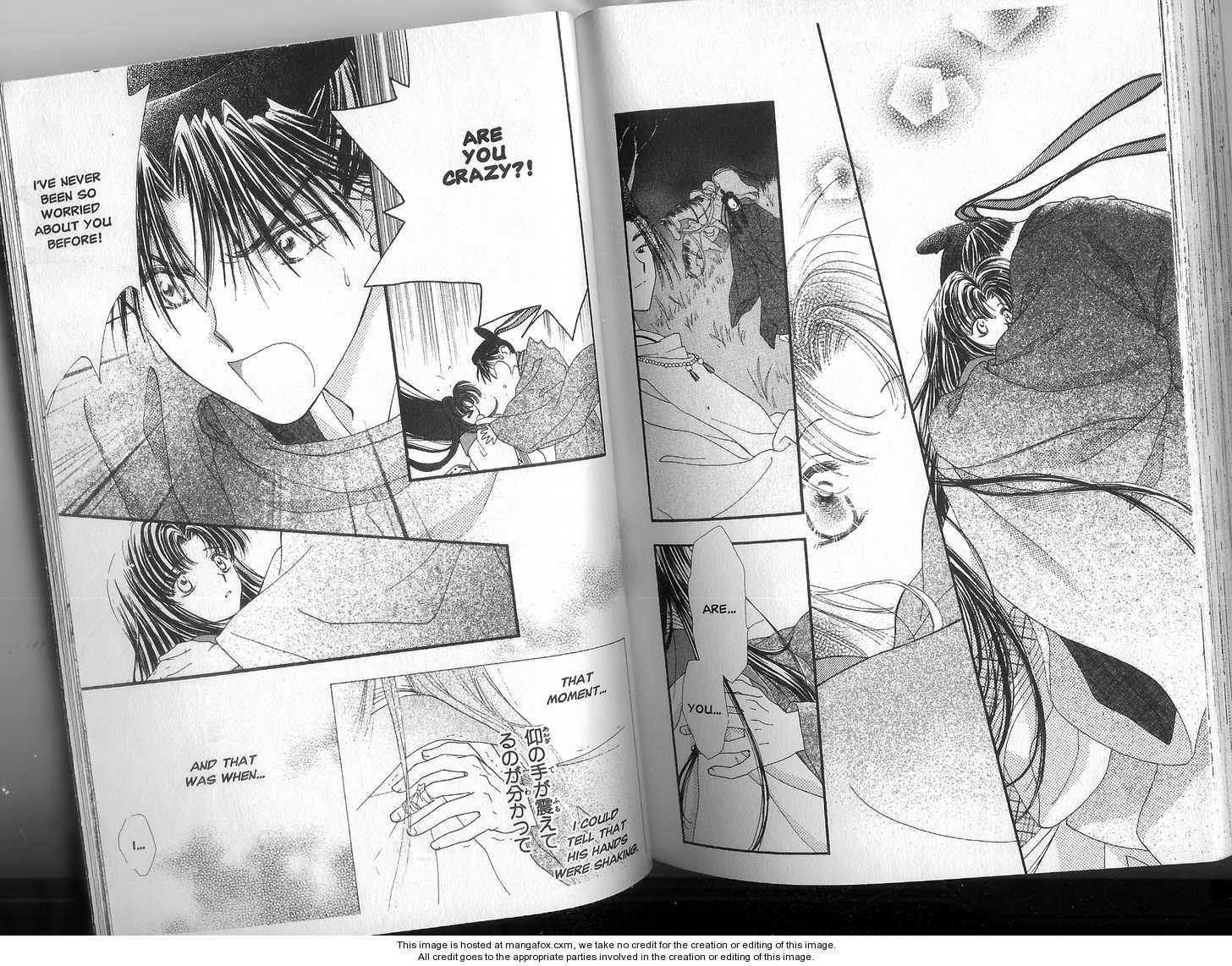 Motto Kokoro ni Hoshi no Kagayaki wo 4.2 Page 1