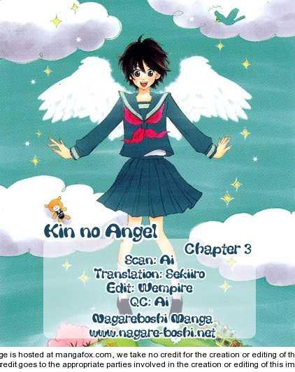 Kin no Angel 3 Page 1