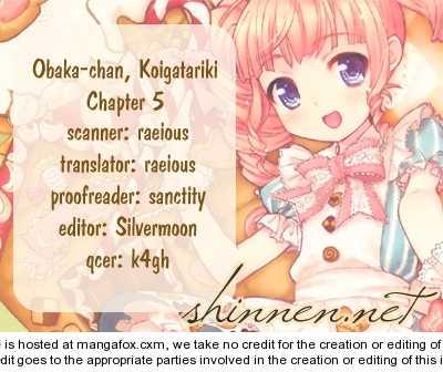 Obaka-chan, Koigatariki 5 Page 1