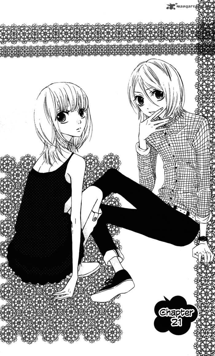 Obaka-chan, Koigatariki 21 Page 2