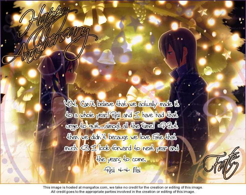 Ryuuji 2 Page 1