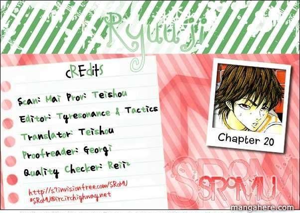 Ryuuji 20 Page 1