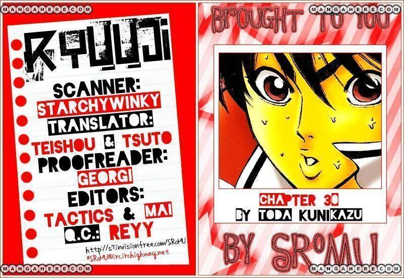 Ryuuji 30 Page 1