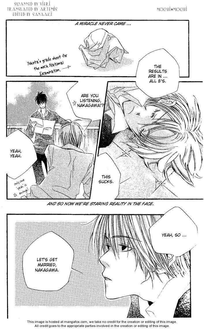 Dousaibou Seibutsu 2 Page 2
