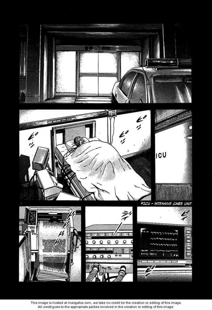 Oyaji 4 Page 2