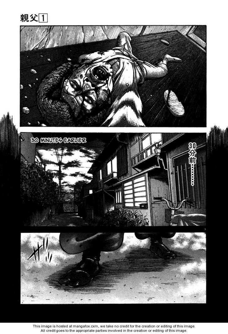 Oyaji 5 Page 3