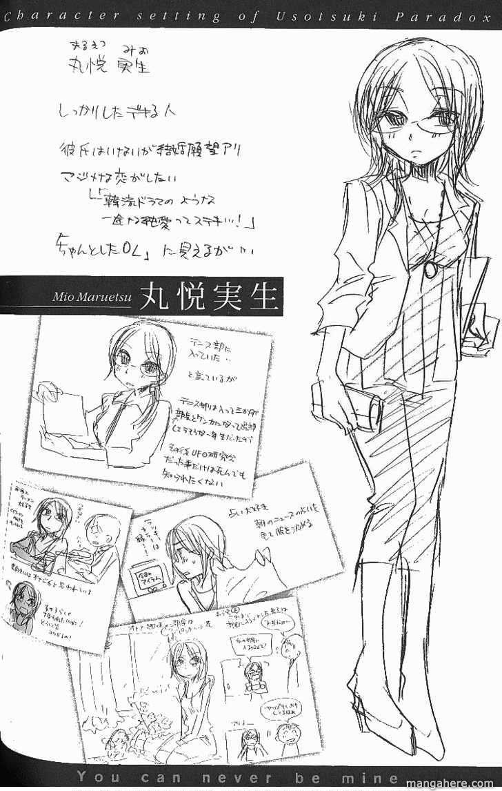 Usotsuki Paradox 3 Page 2