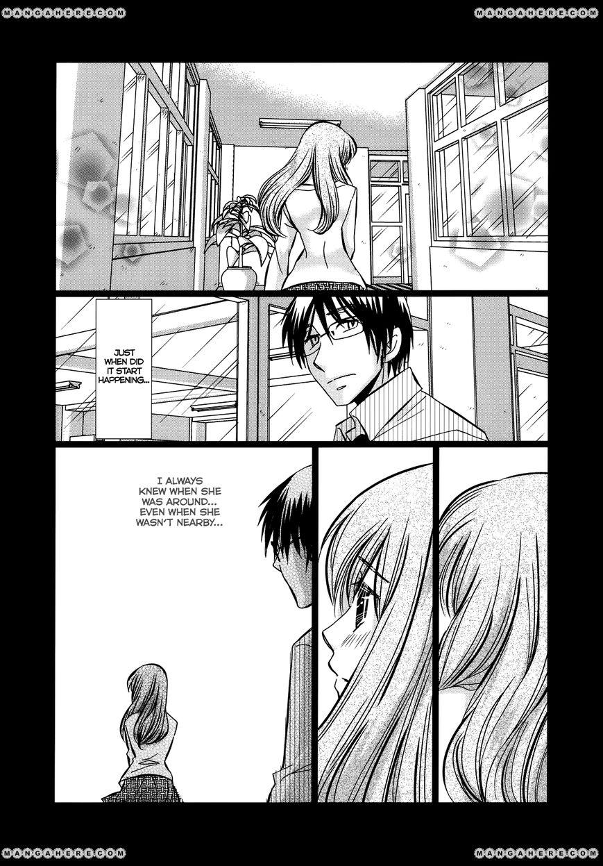 Usotsuki Paradox 16 Page 2