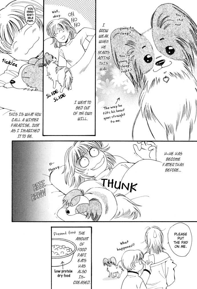 My Little Lover 5 Page 2