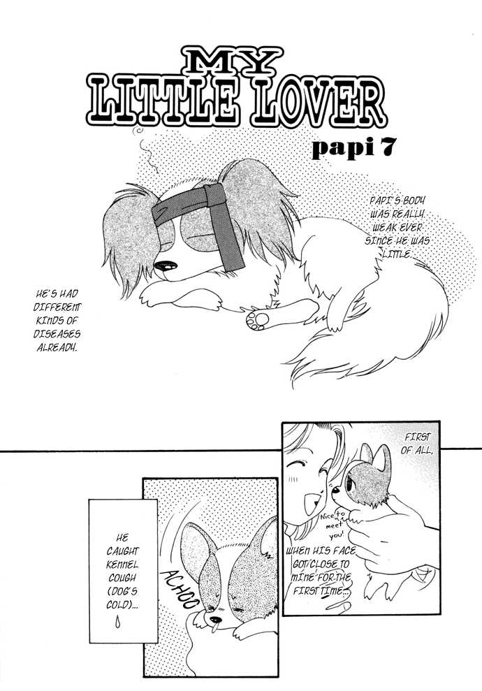 My Little Lover 7 Page 1