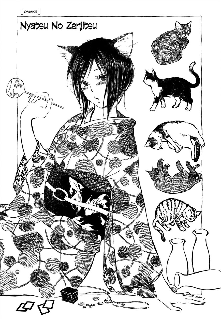 Natsu no Zenjitsu 18.5 Page 1