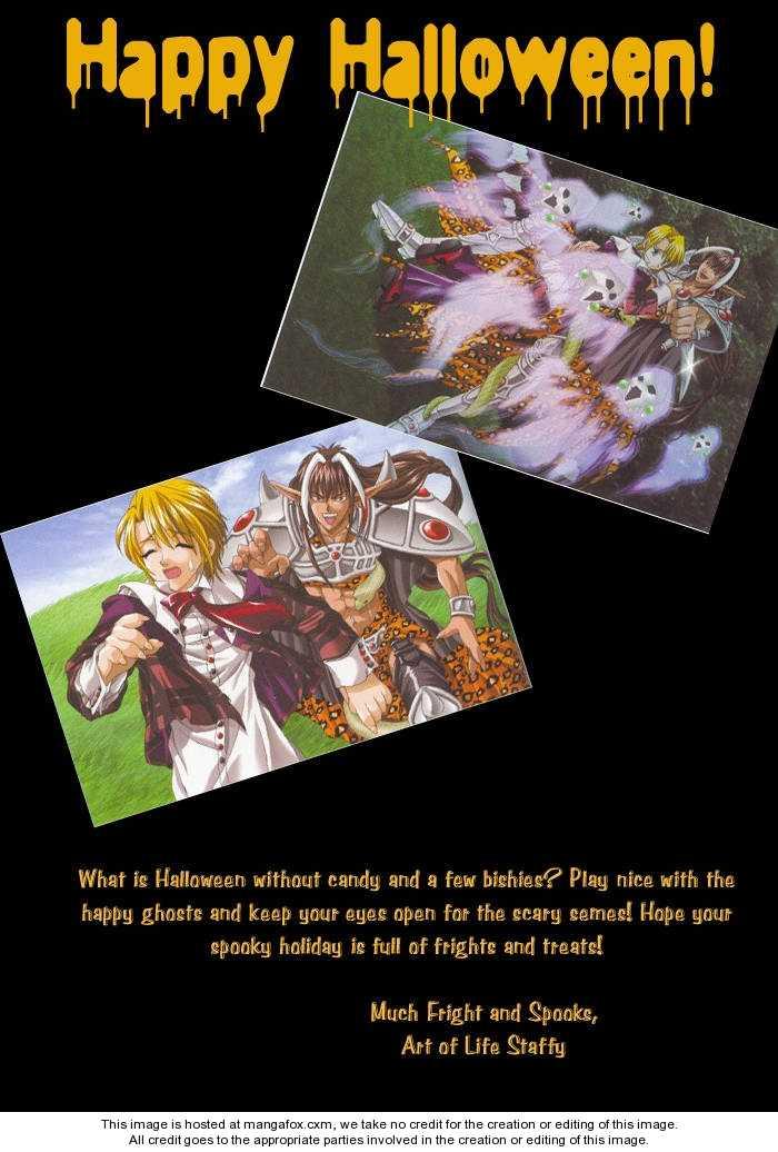 Kuushitsu Nashi!!! 2 Page 1